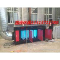 高效活性炭废气处理设备废气处理装置生产商当选蓝辰