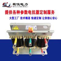 厂家直销 电抗器三相CKSG-1.26/0.45-7%无功补偿18kvar 滤波抗谐波电抗器