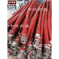 厂家直销卡沃牌KW-TG耐高温管 防火套管 耐火软管 电缆阻燃防火套管