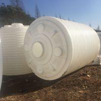 南京酸碱容器8吨PE塑料水箱可加厚 防老化质量可靠