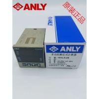 台湾安良ANLY原装正品多功能数位式计数器H5KLR-8B AC DC 12-48V