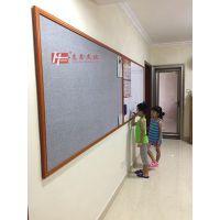 广州单面铝合金边框水松板3
