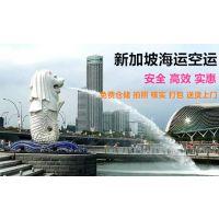 中国到新加坡海运家具厨具,淘宝购物集运,双清送货到门服务,广州-新加坡