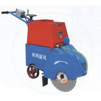 黄河旋风牌HQL500型混凝土路面切缝机厂家直销