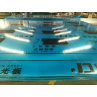 10mm中空阳光板 阳光板耐力板厂家河北优尼科塑胶制造有限公司15830238052