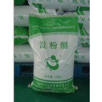 宣源生产淀粉醚的价格,砂浆添加剂,建筑胶水用胶粘剂