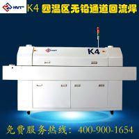 诚联恺达 k4 电子制造设备四温区通道回流焊炉