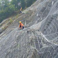河北缆瑞GPS2型主动防护网,柔性防护网,防落石网