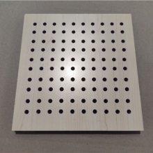 西安吸音板,阻燃孔木吸音板生产厂家