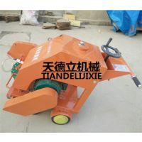 HLQ-18老款电动马路切割机 天德立 金刚石锯片水泥地面切缝机