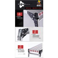 广州腾达建筑设备2018火爆产品梯博士家用便捷式铝合金折叠功夫凳装修台洗车台