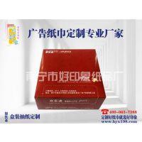 南宁欢乐迪KTV广告餐巾纸定制批发厂家-南宁市好印象纸品厂
