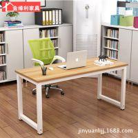 批发钢木办公电脑桌简约现代单人办公桌定制家用电脑桌写字台书桌