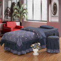 田园高档美容床罩四件套美容院专用床罩美体按摩床床罩特价