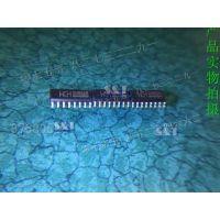 全新原装特价CH9326DS1当天发货专业配单