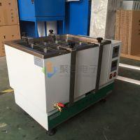 聚同多功能融浆机JTSC-8恒温血液解冻箱技术参数