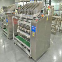 全自动面膜机面膜生产常压标准诚鑫自动面膜灌装机