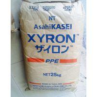 供应旭化成PPE XYRON L554V 耐温 阻燃防火 低翘曲 填料40% 高流动 聚苯醚PPO