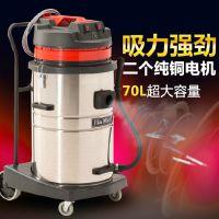 供应工业吸尘器-嘉美干湿两用吸尘吸水机(嘉美BF580)