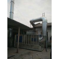 四川万泰机械活性炭废气吸附箱,活性炭净化装置