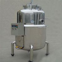 广州方联供应316L不锈钢菌种移动发酵罐种子罐发酵设备