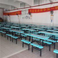 四人椅餐桌桥头有卖么 直径30圆凳餐桌批发 玻璃钢餐桌椅送货上门安装