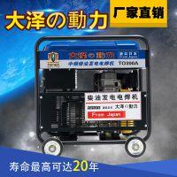 300A柴油发电焊接一体机出厂价格