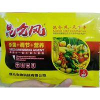 昆仑风小麦水稻花生通用套餐高产抗病