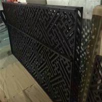 镂空雕花 冲孔吊顶 外墙装饰铝单板 造型背景墙铝板
