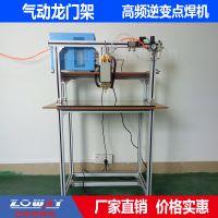 全自动数控点焊机 自动点焊机设备 18650点焊机 自动化平台