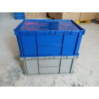 吉利汽车塑料物流箱 欧标对翻盖 600*400*280mm PP料 上海厂家