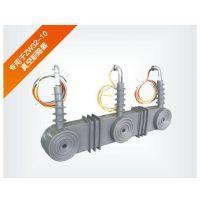 一二次融合柱上断路器用电压传感器 浙江中拓EVT/ZW32-10 EVT/ZW20-10