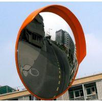 PC道路反光镜广角镜1.2米道路镜室外廣角鏡超市凸面镜交通厂家