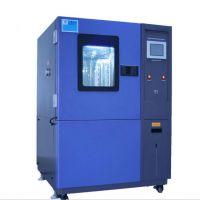 厂家直销 经济型可程式高低温交变试验箱 LED恒温恒湿试验箱 佳兴成非标定制