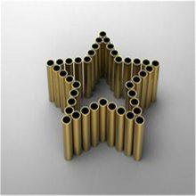 精密黄铜毛细管,Φ2.5×1.5mm国标黄铜管