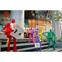 商场人物抽象雕塑|商场开业美陈玻璃钢雕塑