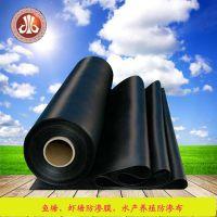 供应国标.0.5mm养殖膜 藕池防渗膜 垃圾填埋场用膜