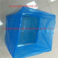 工业专用vci气相防锈袋 蓝色650*550*800 尺寸防锈包装袋定做