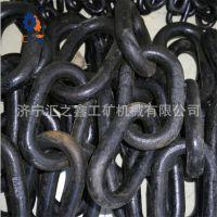 山东厂家生产32*140矿用三环链 锻打焊接矿用三环链