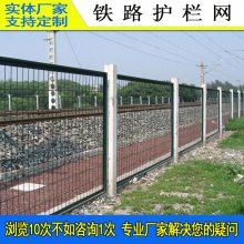 中国供应商铁路线路防护栅栏定制 珠海高速桥下边框护栏