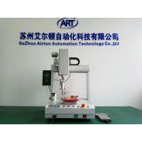 airton AT331 三轴焊锡机 焊锡机厂家