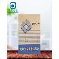 江苏浪花厂家定制批环保可回收25公斤碳酸钙包装