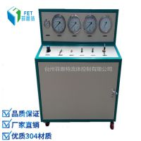 菲恩特厂家供应 激光切割机增压系统 气动柱塞泵