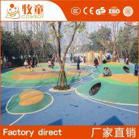 广州牧童儿童户外拓展乐园 户外儿童乐园设备定制批发