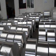 专业镀镍铝带3003电镀镍铝卷带