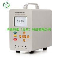 华西科创SPT-GT2000-O2型氧气分析仪