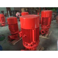 北京丹博泵业 消防栓泵XBD13.0/20G-L 75KW大流量消防水泵/化工泵/油泵