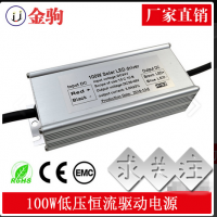 100W DC12-24V输入 输出10串 电流3A DC-DC恒流电源
