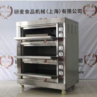 三层六盘不锈钢|休闲食品|西点|烤箱