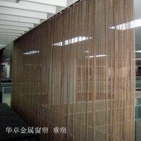 上海星级酒店专用2.5米高暗红色金属窗帘 艺术网帘隔断